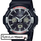 ショッピングShock G-SHOCK Gショック ジーショック ジーショック CASIO カシオ 電波ソーラー世界6局受信 GAW-100-1AJF メンズ 腕時計 国内正規品 送料無料