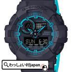 ショッピングShock G-SHOCK Gショック ジーショック ジーショック CASIO カシオ ワールドタイム世界48都市 GA-700SE-1A2JF メンズ 腕時計 国内正規品 送料無料