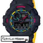 ショッピングShock G-SHOCK Gショック ジーショック ジーショック CASIO カシオ ワールドタイム世界48都市 GA-700SE-1A9JF メンズ 腕時計 国内正規品 送料無料