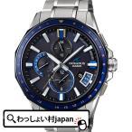 OCEANUS オシアナス CASIO カシオ 3WAY GPS サファイアベゼル OCW-G2000G-1AJF メンズ 腕時計 国内正規品 送料無料