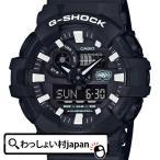 ショッピングShock G-SHOCK ジーショック Gショック CASIO カシオ G-SHOCK35TH ERIC HAZEコラボ GA-700EH-1AJR メンズ 腕時計 国内正規品 送料無料