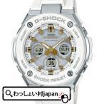 ショッピングShock G-SHOCK ジーショック Gショック CASIO カシオ G-STEEL MID GST-W300-7AJF メンズ 腕時計 国内正規品 送料無料