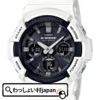 ショッピングShock G-SHOCK ジーショック Gショック CASIO カシオ GA-200X電波ソーラー GAW-100B-7AJF メンズ 腕時計 国内正規品 送料無料
