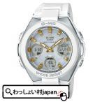 ショッピングbaby BABY-G ベイビージー ベビージー ベビーG  CASIO  カシオ G-MS MSG-W100-7A2JF レディース 腕時計 国内正規品 送料無料