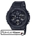 BABY-G ベイビージー ベビージー ベビーG  CASIO  カシオ G-MS MSG-W100G-1AJF レディース 腕時計 国内正規品 送料無料