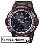 BABY-G ベイビージー ベビージー ベビーG  CASIO  カシオ LEOPARD PATTERN BGA-2100LP-5AJF レディース 腕時計 国内正規品 送料無料