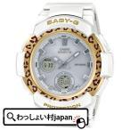 BABY-G ベイビージー ベビージー ベビーG  CASIO  カシオ LEOPARD PATTERN BGA-2100LP-7AJF レディース 腕時計 国内正規品 送料無料