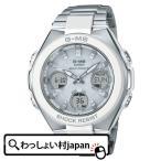 CASIO  カシオ BABY-G ベイビージー ベビージー ベビーG G-MS 2H 電波ソーラー SSバンド MSG-W100D-7AJF レディース 腕時計 国内正規品 送料無料