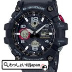 G-SHOCK Gショック ジーショック カシオ CASIO 電波ソーラー 小ぶり マッドマスター MUDMASTER ENTRY MODEL GWG-100-1A8JF メンズ 腕時計 国内正規品 送料無料