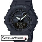 ショッピングShock G-SHOCK Gショック ジーショック カシオ CASIO G-SQUAD ジースクワッド GBA-800-1AJF メンズ 腕時計 国内正規品 送料無料
