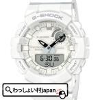 ショッピングShock G-SHOCK Gショック ジーショック カシオ CASIO G-SQUAD ジースクワッド GBA-800-7AJF メンズ 腕時計 国内正規品 送料無料
