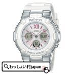 ショッピングbaby BABY-G ベイビージー ベビージー CASIO カシオ ブルーミング パステル カラーズ BGA-110BL-7BJF レディース 腕時計 国内正規品 送料無料
