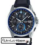 OCEANUS オシアナス CASIO カシオ ClassicLine 皮 カーフ OCW-T2600L-1AJF メンズ 腕時計 国内正規品 送料無料