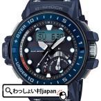 ショッピングShock G-SHOCK Gショック CASIO カシオ ジーショック ガルフマスター クワッドセンサー 海の強者 GWN-Q1000A-2AJF メンズ 腕時計 国内正規品 送料無料