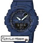 ショッピングShock G-SHOCK Gショック CASIO カシオ ジーショック ジースクワッド Bluetooth搭載 GBA-800-2AJF メンズ 腕時計 国内正規品 送料無料