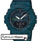 ショッピングShock G-SHOCK Gショック CASIO カシオ ジーショック ジースクワッド Bluetooth搭載 GBA-800-3AJF メンズ 腕時計 国内正規品 送料無料
