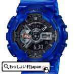 ショッピングShock G-SHOCK Gショック CASIO カシオ ジーショック スケルトン ブルー GA-110CR-2AJF メンズ 腕時計 国内正規品 送料無料