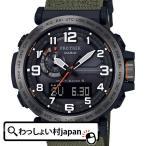 PRO TREK プロトレック CASIO カシオ 電波ソーラー アウトドア キャンプ PRW-6600YB-3JF メンズ 腕時計 国内正規品 送料無料