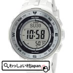 PRO TREK プロトレック CASIO カシオ ホワイト 白 メタルベセル PRG-330-7JF メンズ 腕時計 国内正規品 送料無料
