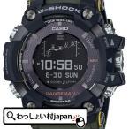 ショッピングShock G-SHOCK Gショック CASIO カシオ ジーショック レンジマン GPSナビゲーション ワイヤレス充電  GPR-B1000-1BJR メンズ 腕時計 国内正規品 送料無料