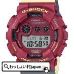 ショッピングShock G-SHOCK Gショック CASIO カシオ ジーショック ノーコンプライ レッド ベージュ グレー GD-120NC-4JF メンズ 腕時計 国内正規品 送料無料