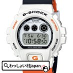 ショッピングShock G-SHOCK Gショック CASIO カシオ ジーショック ノーコンプライ ホワイト ブラック オレンジ DW-6900NC-7JF メンズ 腕時計 国内正規品 送料無料