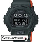 ショッピングShock G-SHOCK Gショック CASIO カシオ ジーショック カーキ オレンジ ミリタリー DW-6900LU-3JF メンズ 腕時計 国内正規品 送料無料