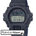 ショッピングShock G-SHOCK Gショック CASIO カシオ ジーショック ミリタリー グレー デジタル DW-6900LU-8JF メンズ 腕時計 国内正規品 送料無料