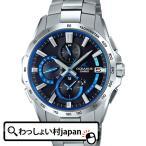 OCEANUS オシアナス CASIO カシオ マンタ 電波ソーラー タフソーラー OCW-S4000-1AJF メンズ 腕時計 国内正規品 送料無料