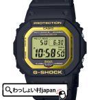 ショッピングShock G-SHOCK Gショック ジーショック カシオ CASIO 電波ソーラー GW-B5600BC-1JF メンズ 腕時計 国内正規品 送料無料