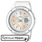 ベビーG BABY-G ベビージー ベイビージー カシオ  CASIO  BGA-150FL-7AJF レディース 腕時計 国内正規品 送料無料