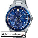 OCEANUS オシアナス CASIO カシオ  OCW-S4000E-2AJF メンズ 腕時計 国内正規品 送料無料