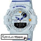 ショッピングShock G-SHOCK ジーショック Gショック CASIO カシオ  GBA-800DG-7AJF メンズ 腕時計 国内正規品 送料無料