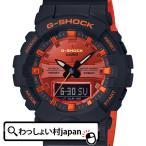 ショッピングShock G-SHOCK ジーショック Gショック CASIO カシオ  GA-800BR-1AJF メンズ 腕時計 国内正規品 送料無料