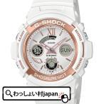G-SHOCK ジーショック Gショック CASIO カシオ  LOV-18A-7AJR  LOVE...