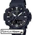 PROTREK プロトレック CASIO カシオ  PRW-60FC-1AJF メンズ 腕時計 国内正規品 送料無料