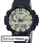 PROTREK プロトレック CASIO カシオ  PRW-60YGE-1AJR メンズ 腕時計 国内正規品 送料無料