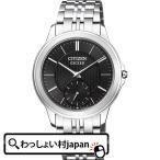 AQ5000-56E CITIZEN シチズン EXCEED エクシード メンズ 腕時計 国内正規品 送料無料