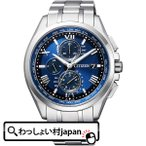 AT8041-54L CITIZEN シチズン ATTESA アテッサ メンズ 腕時計 国内正規品 送料無料