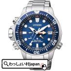 BN2030-88L CITIZEN シチズン PROMASTER プロマスター メンズ 腕時計 国内正規品 送料無料