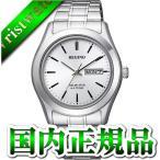 KM1-211-11 CITIZEN シチズン REGUNO レグノ メンズ 腕時計 国内正規品 送料無料