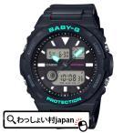 カシオ Baby-G ベイビージー ベビージー タイドグラフ BAX-100-1AJF レディース 腕時計 国内正規品 送料無料