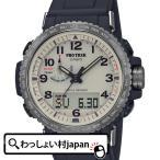 PROTREK プロトレック CASIO カシオ 電波ソーラー PRW-50Y-1BJF メンズ 腕時計 国内正規品 送料無料