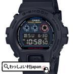 G-SHOCK Gショック ジーショック カシオ CASIO 耐衝撃構造 DW-6900BMC-1JF メンズ 腕時計 国内正規品