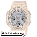 CASIO カシオ Baby-G ベイビージー ベビージー 電波ソーラー BGA-2510-4AJF レディース 腕時計 国内正規品 送料無料