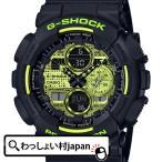 G-SHOCK ジーショック gshock Gショック CASIO カシオ ブラック イエロー スペシャルカラー GA-140DC-1AJF メンズ 腕時計 国内正規品 送料無料