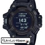 G-SHOCK ジーショック gshock Gショック CASIO カシオ ジー スクワッド 黒 心拍計 GPS機能 GBD-H1000-1JR メンズ 腕時計 国内正規品 送料無料
