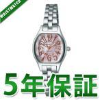 LST23PM Angel Heart エンジェルハート Love Solar ラブソーラー レディース腕時計