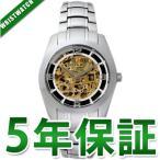 G51007SB GOLD PFEIL ゴールドファイル ウォッチ G51007 Series ゴールド スケルトン メンズ 腕時計