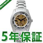 G51007SS GOLD PFEIL ゴールドファイル ウォッチ G51007 Series ゴールド スケルトン メンズ 腕時計